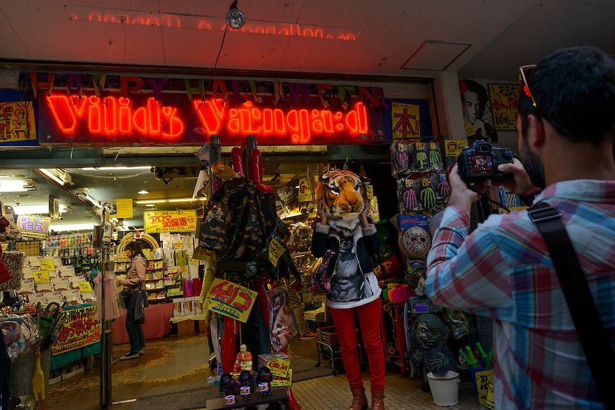 Entrance to Village Vanguard variety shop, Shimokitazawa, Tokyo, Japan, November 1, 2012. Shimokitazawa is a fashionable area popular with students and packed with cool bars, restaurants, shops and music venues.