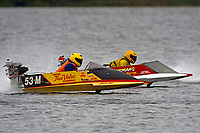 53-M, 17-M   (Outboard Hydroplane)