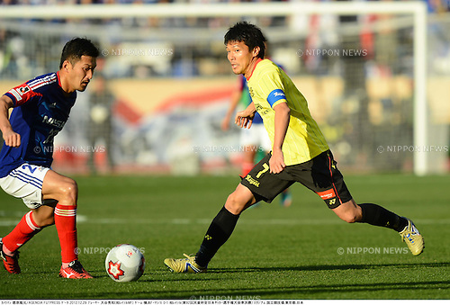 Hidekazu Otani (Reysol), DECEMBER 29, 2012 - Football / Soccer : The 92nd Emperor's Cup, Semi-final match between Yokohama F Marinos 0-1 Kashiwa Reysol at National Stadium in Tokyo, Japan. (Photo by Takamoto Tokuhara/AFLO)