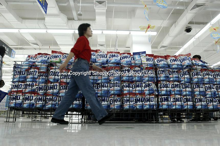 OMO detergent powder in the first supercenter of Wal-Mart in Beijing, China..18 May 2005