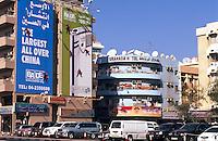 Vereinigte arabische Emirate (VAE, UAE), Dubai, an der Banyas Road in Deira