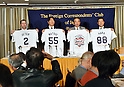 December 17, 2014, Tokyo, Japan - Ex-Yankee Hideki Matsui shows a uniform to the media<br /> during a news conference at Tokyo's Foreign Correspondents' Club of Japan on Wednesday, December 17, 2014. Matsui will wear the uniform in a charity baseball event to be co-hosted by he and his former teammate Derek Jeter at Tokyo Dome in March for junior high school students from the northeastern disaster-hit region as well as American students living in Japan. Showing the uniforms are, from left: an unidentified stand-in for Jeter; Matsui; Toru Arai, president of Morinaga Co., the event sponsor; and Tatsunori Hara, Matsui's ex-teammate and manager of Yomiuri Giants baseball organization. (Photo by Natsuki Sakai/AFLO)