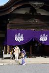 Women in kimono exiting Sanbo-in, Sanboin Buddhist temple, a sub-temple of Daigo-ji temple, Daigoji complex in Fushimi-ku, Kyoto, Japan 2017