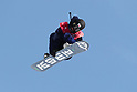 PyeongChang 2018: Snowboard: Men's Big Air Qualification