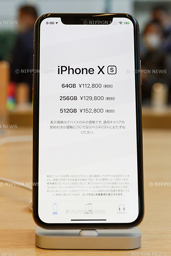 A sample of the new iPhone XS on display at the Apple Store in Omotesando on September 21, 2018, Tokyo, Japan. Apple fans lined up patiently in the early morning rain to get the new iPhone models (XS and XS Max) and the new iWatch (Series 4). The new iPhone XS costs JPY 112,800 for the 64 GB model, the iPhone XS Max costs JPY 124,800 JPY for the 64 GB model, and iWatch Series 4 costs JPY 45,800. (Photo by Rodrigo Reyes Marin/AFLO)