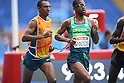 Odair Santos (BRA), <br /> SEPTEMBER 8, 2016 - Athletics : <br /> Men's 5000m T11 Final<br /> at Olympic Stadium<br /> during the Rio 2016 Paralympic Games in Rio de Janeiro, Brazil.<br /> (Photo by AFLO SPORT)