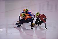 SCHAATSEN: DORDRECHT: 11-10-2015, Invitation Cup Shorttrack, ©foto Martin de Jong