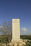 Israel, Alexandroni brigade memorial in Koach forest