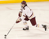 Megan Keller (BC - 4) - The Boston College Eagles defeated the visiting University of Maine Black Bears 2-1 on Saturday, October 8, 2016, at Kelley Rink in Conte Forum in Chestnut Hill, Massachusetts.  The University of North Dakota Fighting Hawks celebrate their 2016 D1 national championship win on Saturday, April 9, 2016, at Amalie Arena in Tampa, Florida.