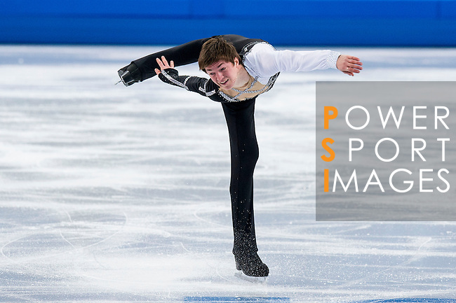 Yakov Godorozha of Ukraine competes during Figure Skating Men's Short Program of the 2014 Sochi Olympic Winter Games at Iceberg Skating Palace on February 12, 2014 in Sochi, Russia. Photo by Victor Fraile / Power Sport Images