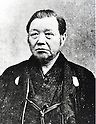 "Undated - Shozo Tanaka (1841-1913) was a statesman in the Meiji period, elected for 7 terms as a member of the Lower House. He is widely acknowledged as Japan's ""first conservationist"" A former village headman, in the 1890s he led the fight against the Ashio Copper Mine's pollution of the Watarase and Tone rivers northwest of Tokyo. He submitted a direct petition to the Emperor Meiji on December 10, 1901.  (Photo by Kingendai Photo Library/AFLO)"