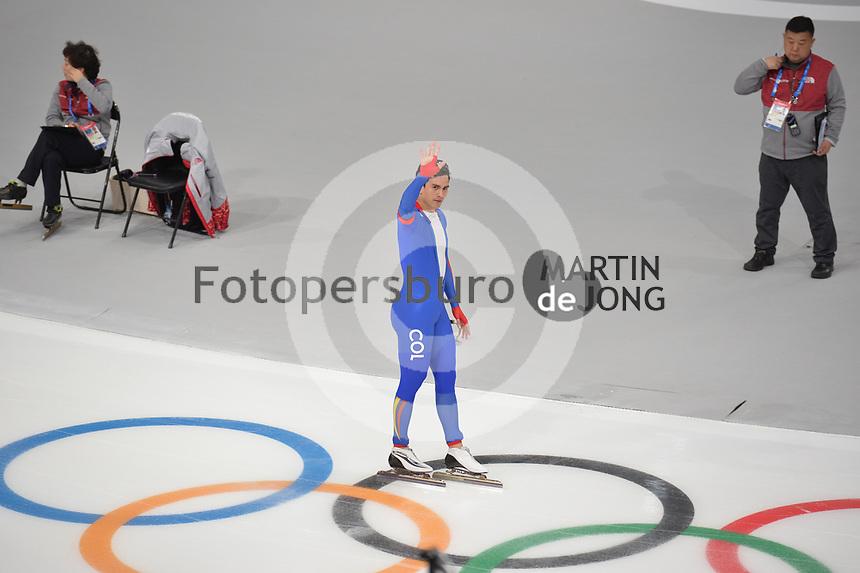 OLYMPIC GAMES: PYEONGCHANG: 19-02-2018, Gangneung Oval, Long Track, 500m Men, Pedro Causil (COL), ©photo Martin de Jong