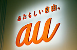 """January 16 2012, Tokyo Japan - The logo of """"au"""" is reflected on a wall during a company presentation in Tokyo on Monday, January 16 2012. KDDI released a new pricing plan with discounts of up to nearly 30 percent on smartphone charges from March 1. (Photo by Koichi Mitsui/AFLO)"""