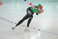 SPEED SKATING: STAVANGER: Sørmarka Arena, 31-01-2016, ISU World Cup, 1000m Ladies Division B, Tatyiana Mikhailova (BLR), ©photo Martin de Jong