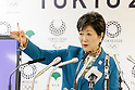 Koike to investigate legal liabilities of former governor Ishihara