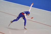 SCHAATSEN: ERFURT: Gunda Niemann Stirnemann Eishalle, 22-03-2015, ISU World Cup Final 2014/2015, Brittany Bowe (USA), ©foto Martin de Jong