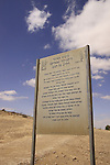 "Israel, Negev, the ""French Comando"" lookout"