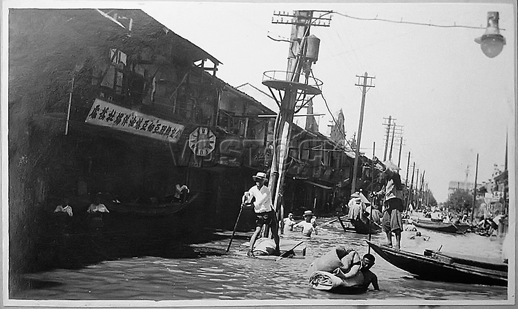 The 1931 flood in China in Hankow City.