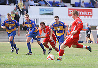 David Knight scores the first goal for Aveley from the penalty spot - Romford vs Aveley - Pre-Season Friendly Match at Mill Field, Aveley FC - 31/07/10 - MANDATORY CREDIT: Gavin Ellis/TGSPHOTO - Self billing applies where appropriate - Tel: 0845 094 6026
