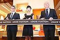 "Yoko Maki, Nov 28, 2013 :  Open ceremony for ""LOUIS VUITTON "" store in Shinjuku, Tokyo, Japan."
