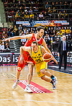 MHP RIESEN Ludwigsburg - Maccabi Rand Media 22.02.2017
