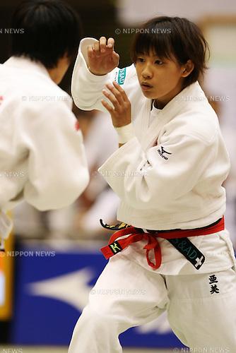 Ami Kondo,<br /> September 13, 2014 - Judo : <br /> All Japan Juior Judo Championships <br /> Women's -48kg Final<br /> at Saitama Kenritsu Budokan, Saitama, Japan. <br /> (Photo by Shingo Ito/AFLO SPORT) [1195]