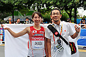 (L to R) Yukiko Akaba (JPN), Shuhei Akaba (JPN),AUGUST 27, 2011 - Athletics :The 13th IAAF World Championships in Athletics - Daegu 2011, Women's Marathon Final during Start&Gole at the Gukchae-bosang Memorial Park, Daegu, South Korea. (Photo by Jun Tsukida/AFLO SPORT) [0003]