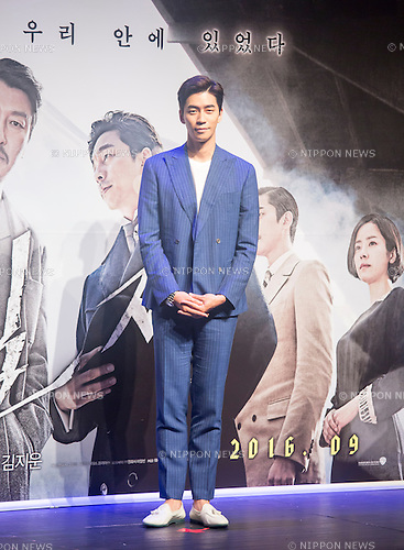 Shin Sung-Rok, Aug 4, 2016 : South Korean actor Shin Sung-Rok attends a press conference for his new movie, The Age of Shadows, in Seoul, South Korea. The movie is based on the history of the activities of an anti-Japanese armed independence group under the Japanese colonial rule of Korea. (Photo by Lee Jae-Won/AFLO) (SOUTH KOREA)
