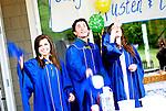 Kepke Grad 2012