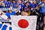 Fans of Japan cheer prior to the AFC Asian Cup UAE 2019 Semi Finals match between I.R. Iran (IRN) and Japan (JPN) at Hazza Bin Zayed Stadium  on 01 January 2014 in Al Alin, United Arab Emirates. Photo by Marcio Rodrigo Machado / Power Sport Images
