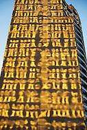 Image Ref: M093<br /> Location: Flinders St, Melbourne<br /> Date: 8th June 2014