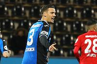 Christopher Schorch (FSV Frankfurt)- 10.11.2016: FSV Frankfurt vs. Eintracht Frankfurt, Frankfurter Volksbank Stadion