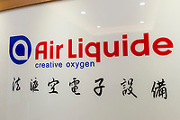 Air Liquide Electronics Systems Asia (ALES ASIA), part of Air Liquide Taiwan in Taichung, Taiwan, on 29 November 2017. Photo by Lucas Schifres / Studio EAST