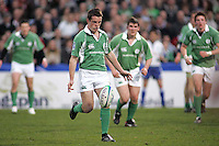 Irish out half Scott Deasy kicks for touch during the Division A U19 World Championship clash against Australia at Ravenhill.