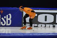 SCHAATSEN: HEERENVEEN: 25-10-2014, IJsstadion Thialf, Trainingswedstrijd schaatsen, ©foto Martin de Jong
