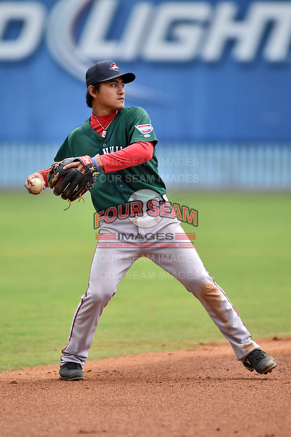 Greenville Drive shortstop Tzu-Wei Lin #36 warms up between innings during a game against the  Asheville Tourists at McCormick Field on May 18, 2014 in Asheville, North Carolina. The Tourists defeated the Drive 3-1. (Tony Farlow/Four Seam Images)