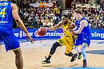 MHP RIESEN Ludwigsburg - Basketball Loewen Braunschweig 18.03.2017