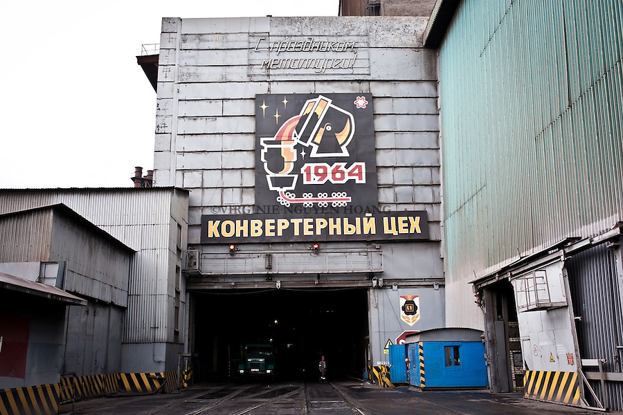 MARIUPOL, Ukraine: Entrance of the &quot;Converter manufacture&quot; department. <br /> <br /> MARIUPOL, Ukraine: Entr&eacute;e du d&eacute;partement &laquo;onverter manufacture&quot;.