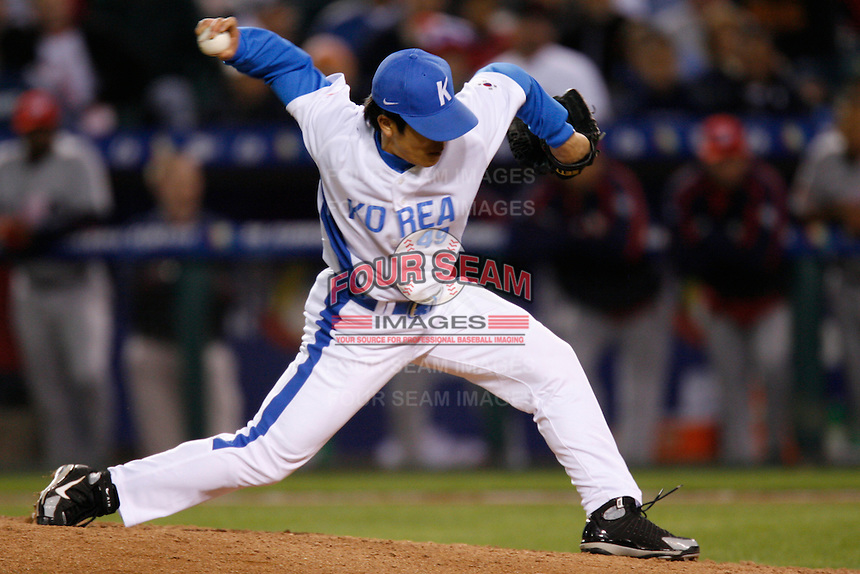 Byung-Hyun Kim of Korea during the World Baseball Championships at Angel Stadium in Anaheim,California on March 13, 2006. Photo by Larry Goren/Four Seam Images