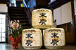 Photo shows Suehiro Sake Brewery in Aizu-wakamatsu City, Fukushima, Japan on 15 March 2013.  Photographer: Robert GilhoolyPhoto shows the entrance to the Suehiro Sake Brewery in Aizu-wakamatsu City, Fukushima, Japan on 15 March 2013.  Photographer: Robert Gilhooly