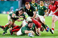 2019 Rugby World Cup South Africa v Canada Oct 8th