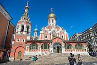 MOSCOU, RUSSIA, 05.07.2018 - TURISMO-RUSSIA - Vista da Catedral de Cazã de Moscou, é uma igreja ortodoxa russa localizada no canto nordeste da Praça Vermelha em Moscou na Russia nesta quinta-fira, 05. (Foto: William Volcov/Brazil Photo Press)