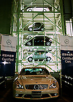 Mercedes showrooms in Yokohama, Japan. Many u.sed cars and quality used Japanese vehicles exports to customers in different parts of the world, people also purchase used car, truck or construction equipment here..