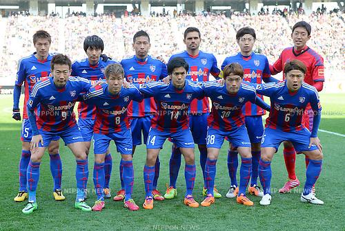 FCFC Tokyo team group line-up,<br /> MARCH 8, 2014 - Football / Soccer :<br /> 2014 J.League Division 1 match between F.C.Tokyo 1-1 Ventforet Kofu at Ajinomoto Stadium in Tokyo, Japan. (Photo by AFLO)
