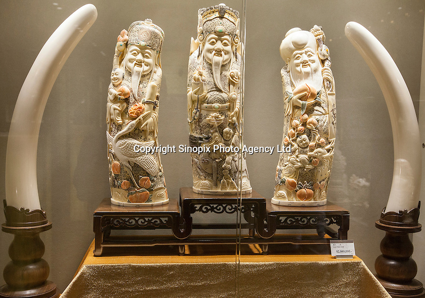 Ivory is seen on sale in 'Chinese Arts & Crafts', Hong Kong, China, 29 November 2013. <br /> <br /> Photo by Alex Hofford / Sinopix
