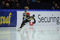 SCHAATSEN: HEERENVEEN: Thialf, Essent ISU World Cup, 02-03-2012, 500m Men, Keiichiro Nagashima (JPN), ©foto: Martin de Jong