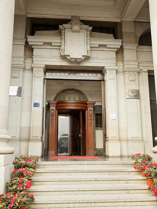 Main Entrance To The Bank's Building On The Hankou (Hankow) Bund.