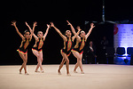 British Gymnastics Rhythmic Championships Espoir Groups