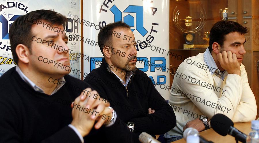 Vaterpolo&amp;#xD; Dejan Udovicic, Dejan Jovovic i Pijetlovic Dusko&amp;#xD;Beograd, 12.12.2006.&amp;#xD;foto: SRDJAN STEVANOVIC<br />