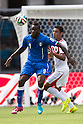 Mario Balotelli (ITA), Giancarlo Gonzalez (CRC), JUNE 20, 2014 - Football / Soccer : FIFA World Cup Brazil 2014 Group D match between Italy 0-1 Costa Rica at Arena Pernambuco in Recife, Brazil. (Photo by Maurizio Borsari/AFLO) [0855]